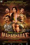 Ajay Devgn, Vidya Balan, Amitabh Bachchan, Sunny Deol and Anil Kapoor in Mahabharat - 3D Movie Poster