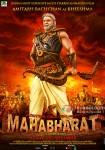 Amitabh Bachchan as Bheeshma in Mahabharat - 3D Movie Poster