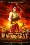 Anil Kapoor as Karna in Mahabharat - 3D Movie Poster