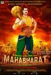 Jackie Shroff as Duryodhan in Mahabharat - 3D Movie Poster