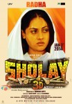 Jaya Bachchan in Sholay 3D Movie Poster
