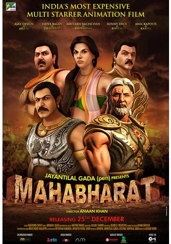 Mahabharat - 3D