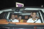 Mahendra Singh Dhoni attends Sachin Tendulkar's Farewell Party