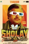 Sanjeev Kumar in Sholay 3D Movie Poster