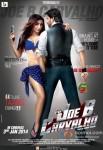 Soha Ali Khan and Arshad Warsi in Mr Joe B. Carvalho Poster