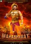 Sunny Deol as Bheem in Mahabharat - 3D Movie Poster