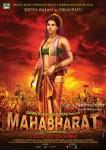 Vidya Balan as Draupadi in Mahabharat - 3D Movie Poster