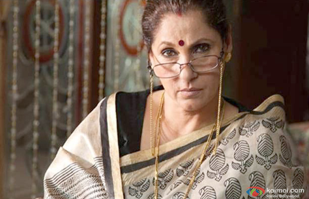 Dimple Kapadia in a still from What The Fish!