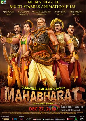 Mahabharat – 3D Movie Poster