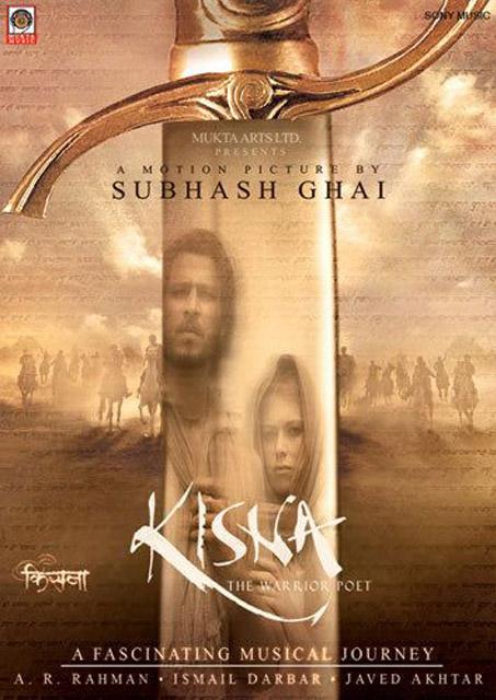 Kisna Movie Poster