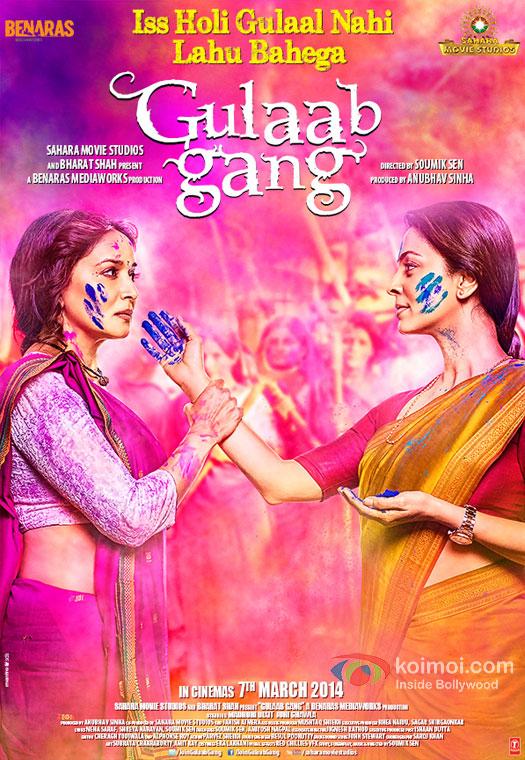 Madhuri Dixit and Juhi Chawla in Gulaab Gang Movie Poster