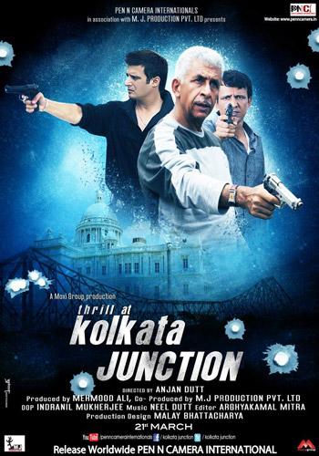 Kolkata Junction