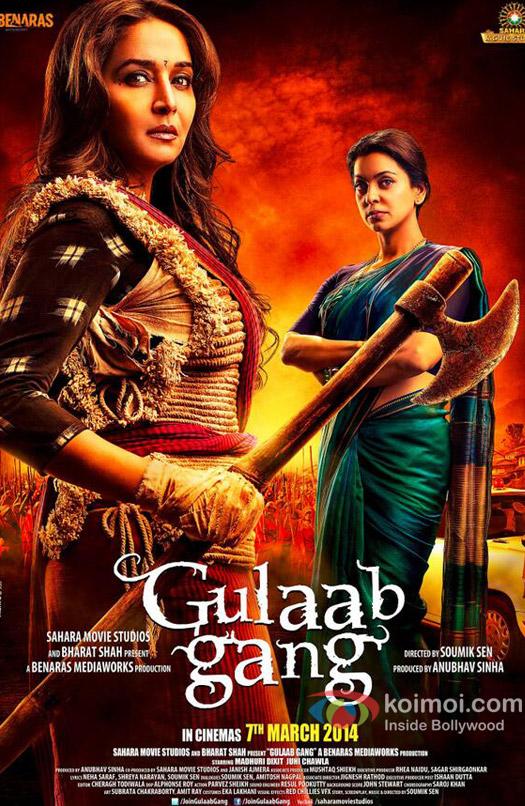 Madhuri Dixit and Juhi Chawla in a still 'Gulaab Gang' Movie Poster