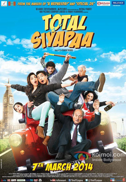 Ali Zafar and Yami Gautam starrer Total Siyapaa Movie Poster