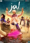 Purab Kohli and Kirti Kulhari starrer Jal Movie Poster 1