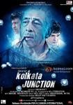 Jimmy Shergill, Naseeruddin Shah and Kay Kay Menon starrer Kolkata Junction Movie Poster 2