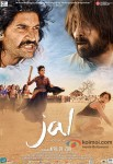Purab Kohli and Kirti Kulhari starrer Jal Movie Poster 3