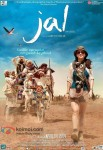 Purab Kohli and Kirti Kulhari starrer Jal Movie Poster 4