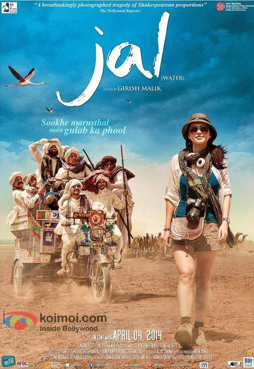 Purab Kohli and Kirti Kulhari starrer Jal Movie Poster 2