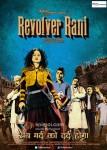 Kangana Ranaut, Vir Das, Piyush Mishra, Zakir Hussain and Pankaj Saraswat starrer Revolver Rani Movie Poster 1