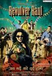 Kangana Ranaut, Vir Das, Piyush Mishra, Zakir Hussain and Pankaj Saraswat starrer Revolver Rani Movie Poster 2