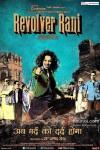 Kangana Ranaut, Vir Das, Piyush Mishra, Zakir Hussain and Pankaj Saraswat starrer Revolver Rani Movie Poster 3