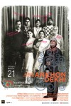 Ankhon Dekhi Movie Poster 2