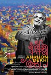 Ankhon Dekhi Movie Poster 3