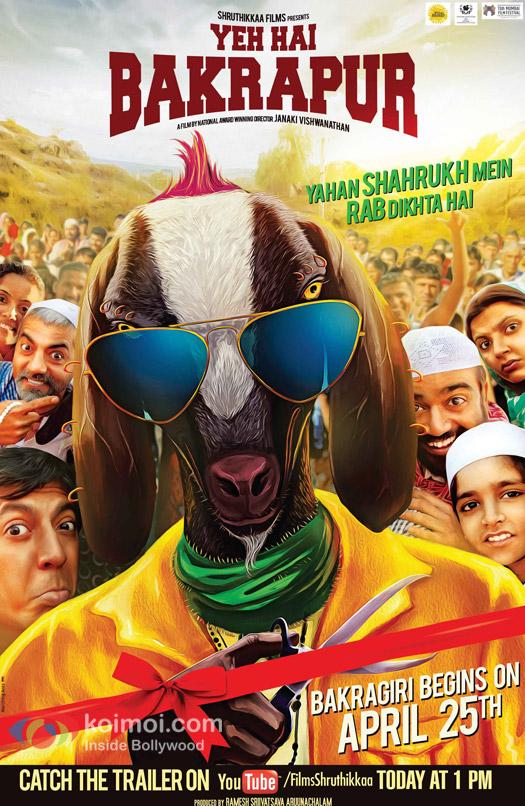 'Ye Hai Bakrapur' Movie Poster