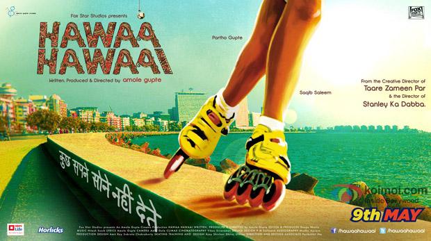 Hawaa Hawaai Teaser Motion Poster