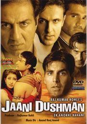 'Jaani Dushman - Ek Anokhi Kahani' Movie Poster