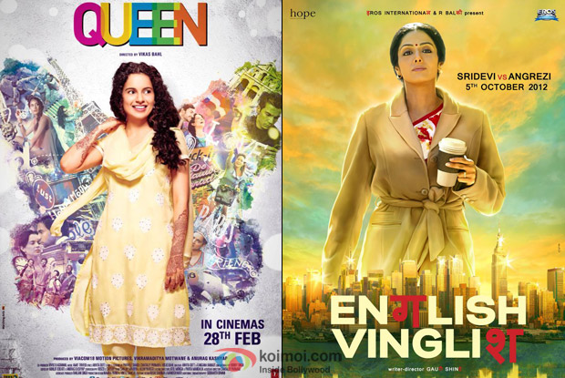 Queen and English Vinglish movie poster