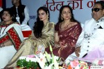 Rekha and Hema Malini Snapped On A Book Launch Pic 2