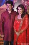 Sriram Nene and Madhuri Dixit During The Premiere of Movie 'Gulaab Gang'
