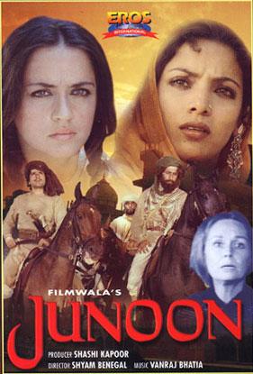 Junoon (1978) Movie Poster