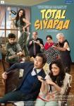 Ali Zafar, Yami Gautam, Anupam Kher and Kirron Kher starrer Total Siyapaa Movie Poster 1