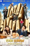 Ali Zafar, Yami Gautam, Anupam Kher and Kirron Kher starrer Total Siyapaa Movie Poster 2