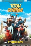 Ali Zafar, Yami Gautam, Anupam Kher and Kirron Kher starrer Total Siyapaa Movie Poster 3
