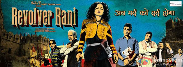 Kangana Ranaut and Vir Das starrer 'Revolver Rani' movie first look poster