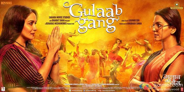 Madhuri Dixit and Juhi Chawl starrer 'Gulaab Gang' movie poster