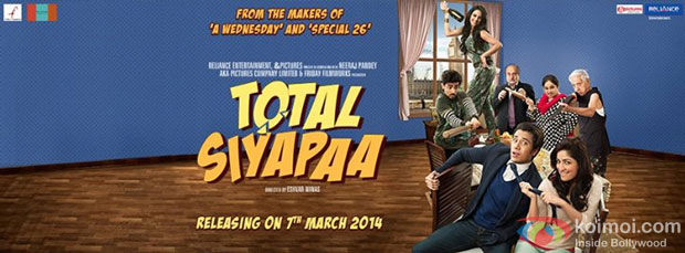 Ali Zafar and Yami Gautam starrer 'Total Siyapaa' movie poster
