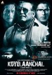 Sunil Shetty, Vinod Khanna and Vipinno starrer Koyelaanchal Movie Poster 2