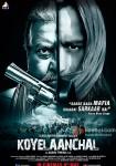 Sunil Shetty, Vinod Khanna and Vipinno starrer Koyelaanchal Movie Poster 3