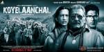Sunil Shetty, Vinod Khanna and Vipinno starrer Koyelaanchal Movie Poster 5