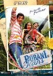 Aditya Seal, Izabelle Leite and Tanuj Virwani starrer Purani Jeans Movie Poster 5