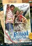 Aditya Seal, Izabelle Leite and Tanuj Virwani starrer Purani Jeans Movie Poster 2