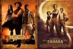 Naksha and Sahara: Carbon Copies!