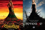 Ram Leela and Revenge Tv Series: Simply Similar