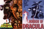 Jaani Dushman and Horror Of Dracula: Horror Of Copied Poster!
