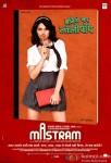 Mastram Movie Poster 1